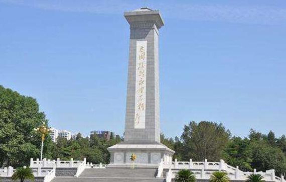 华北军区烈士陵园
