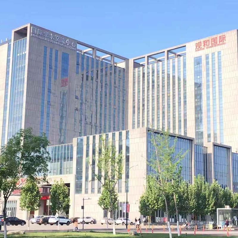观和国际酒店